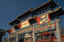 Indice PMI en Chine en juillet 2010 : nouveau coup de frein dans l'industrie