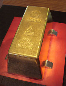 Le cours de l'or en hausse de 0.3%, à 1403.2 US$/oz