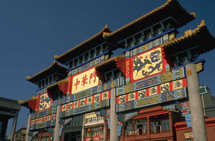 Banque centrale de Chine : la politique monétaire chinoise se durcit à toute vitesse