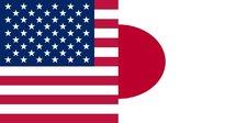 Taux de change dollar US yen USD/JPY
