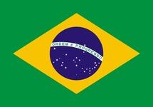 Déficit Brésil | Dette Publique Brésil